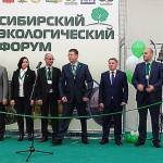 «Кузнецкий Алатау» будет представлен на «Кузбасском форуме предпринимательства, инвестиций и инноваций» в г. Кемерово