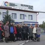 Имею право знать: юные активисты изучили работу Беловской ГРЭС
