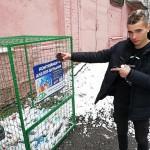 Студенты техникума за чистый Кузбасс