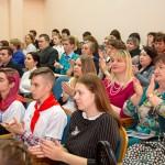 Региональная научно-практическая конференция «Молодежное движение в России XX – XXI вв. Исторический опыт. Проблемы и перспективы»