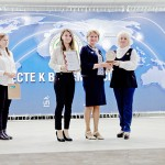 В Новокузнецке завершил работу II Сибирский экологический форум