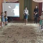 Формирование экологоориентированного мировоззрения у юных жителей Юрги