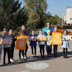 #Вместеярче в городе Белово